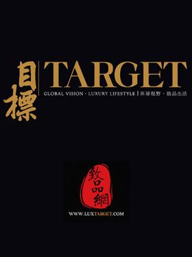 Il made in Tuscany di lusso sbarca in Cina: se ne parla nella rivista Target